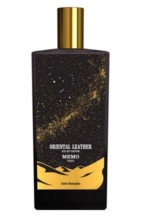 Женский парфюмерная вода oriental leather MEMO бесцветного цвета, арт. 3700458619881 | Фото 1