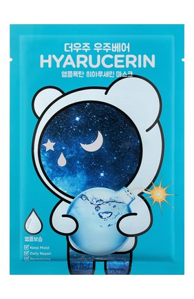 Маска для увлажнения и восстановления кожи лица Hyarucerin | Фото №1