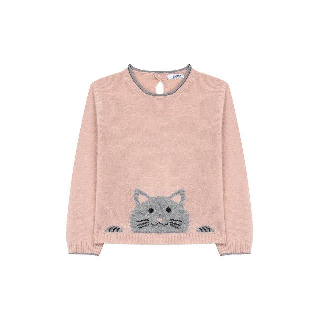 Пуловер Aletta — Пуловер