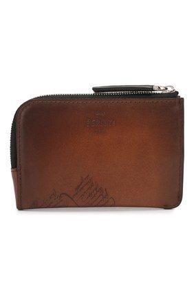 Мужская кожаный футляр для ключей BERLUTI коричневого цвета, арт. N185065 | Фото 1