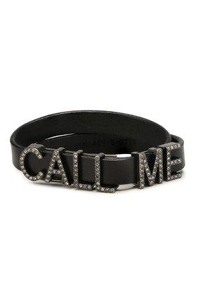 Женский кожаный браслет SAINT LAURENT черного цвета, арт. 586699/0IH6D | Фото 1