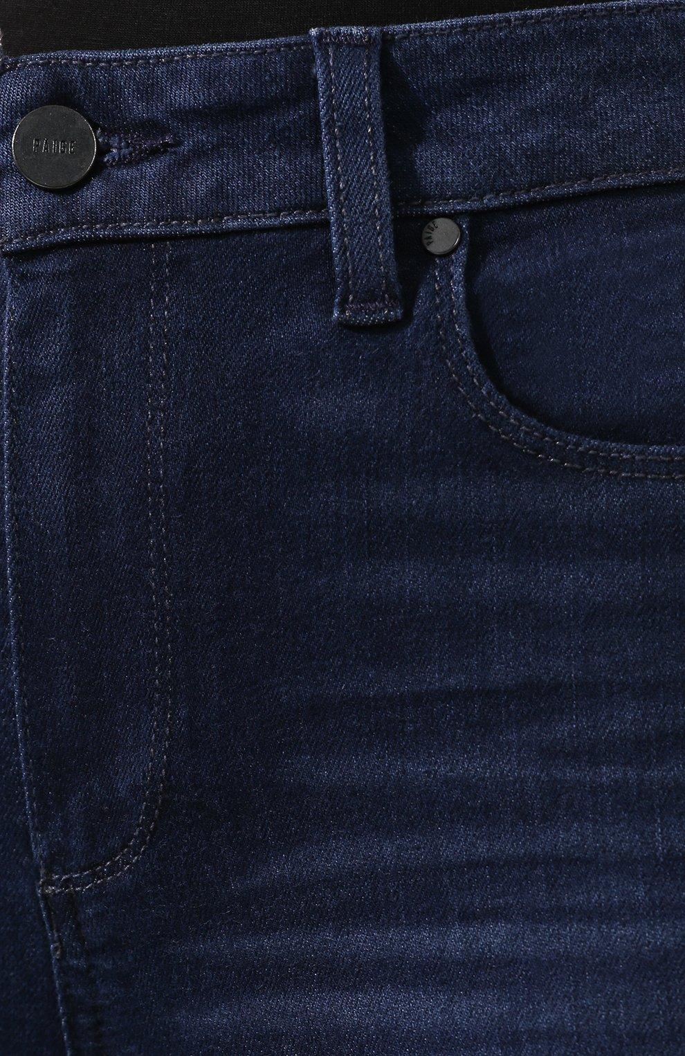Расклешенные джинсы | Фото №5