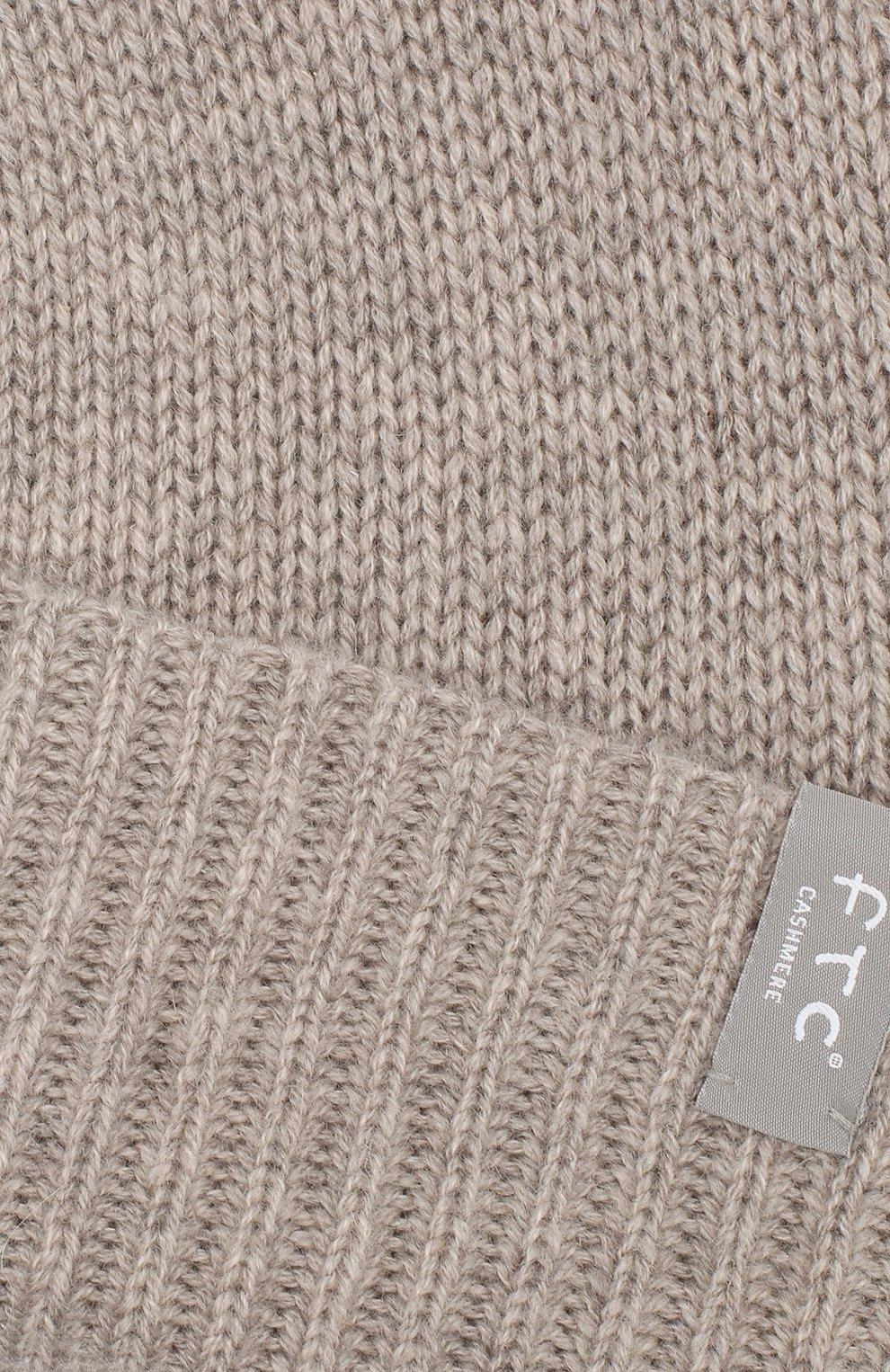 Мужская кашемировая шапка FTC бежевого цвета, арт. 768-0290 | Фото 3