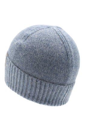 Мужская кашемировая шапка FTC голубого цвета, арт. 768-0290 | Фото 2