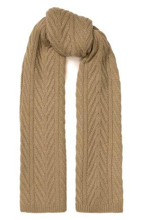Мужской кашемировый шарф LORO PIANA бежевого цвета, арт. FAI8762 | Фото 1