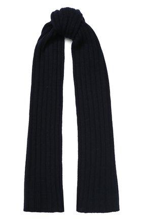 Детский шарф PAOLO PECORA MILANO синего цвета, арт. PP2074 | Фото 1