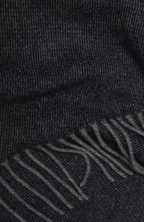 Мужской кашемировый шарф CORNELIANI синего цвета, арт. 84B276-9829034/00 | Фото 2