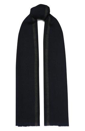 Мужской шерстяной шарф CORNELIANI синего цвета, арт. 84B373-9829024/00   Фото 1