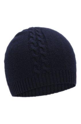 Детского шерстяная шапка GUCCI синего цвета, арт. 574731/4K206 | Фото 1