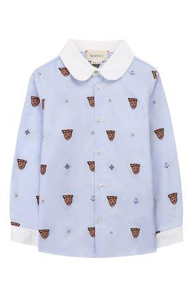 Детский хлопковая рубашка GUCCI голубого цвета, арт. 574556/XWAFM | Фото 1