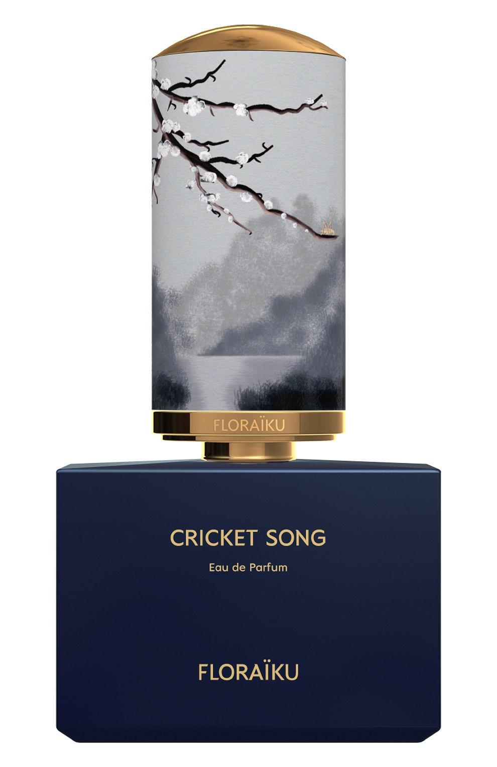 Женский парфюмерная вода cricket song FLORAIKU бесцветного цвета, арт. 3701123000065 | Фото 1