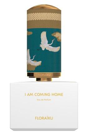 Женский парфюмерная вода i am coming home FLORAIKU бесцветного цвета, арт. 3701123000096 | Фото 1