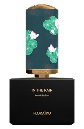 Женский парфюмерная вода in the rain FLORAIKU бесцветного цвета, арт. 3701123002595 | Фото 1