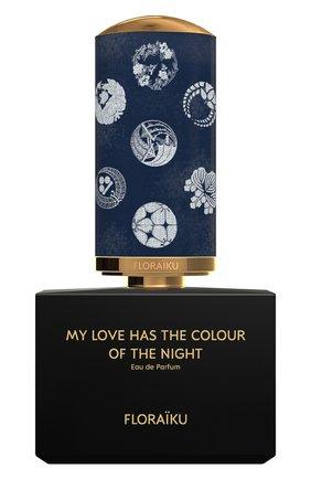 Парфюмерная вода my love has the colour of the night FLORAIKU бесцветного цвета, арт. 3701123000027 | Фото 1