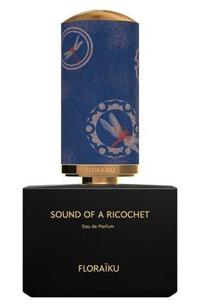 Парфюмерная вода sound of a ricochet FLORAIKU бесцветного цвета, арт. 3701123000034 | Фото 1
