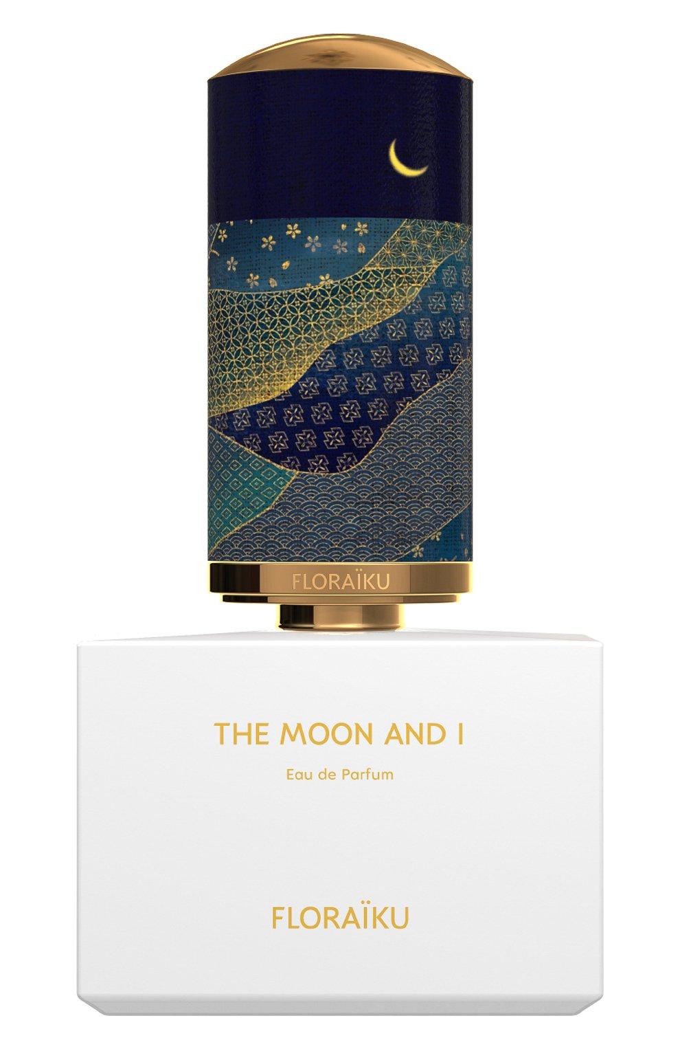 Женский парфюмерная вода the moon and i  FLORAIKU бесцветного цвета, арт. 3701123000102   Фото 1