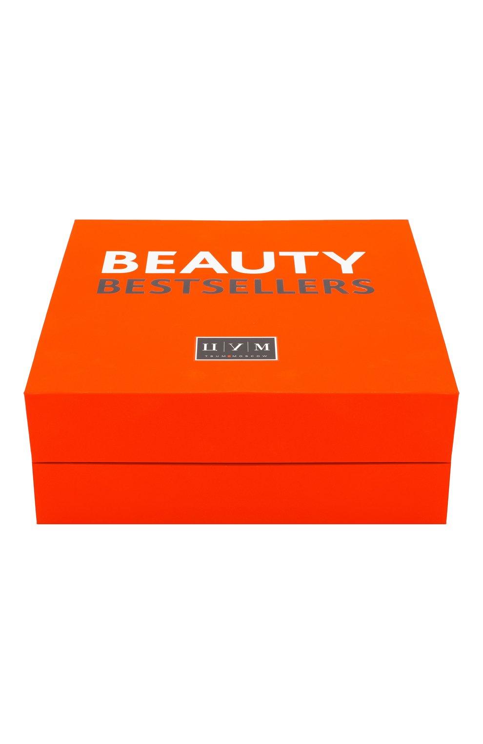 Набор Beauty Bestsellers | Фото №1