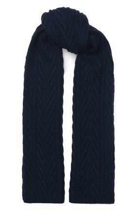 Мужской кашемировый шарф LORO PIANA темно-синего цвета, арт. FAI8762 | Фото 1