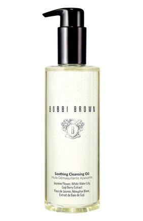 Женского успокаивающее масло для снятия макияжа BOBBI BROWN бесцветного цвета, арт. EM42-01 | Фото 1