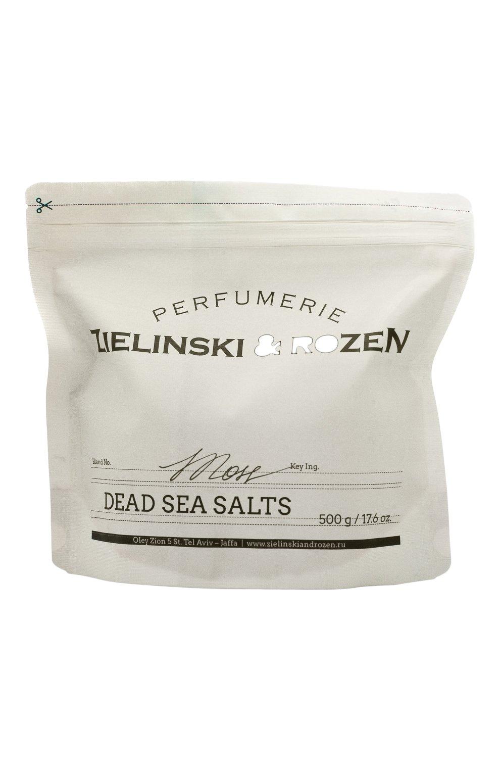 Женского соль мертвого моря moss ZIELINSKI&ROZEN бесцветного цвета, арт. 4627153151364   Фото 1