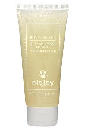 Женского отшелушивающий очищающий гель phyto-blanc SISLEY бесцветного цвета, арт. 152425 | Фото 1