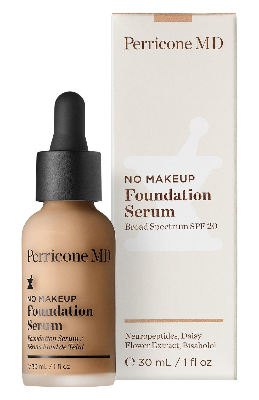 Тональная сыворотка No Makeup Foundation Serum SPF20, Buff   Фото №1