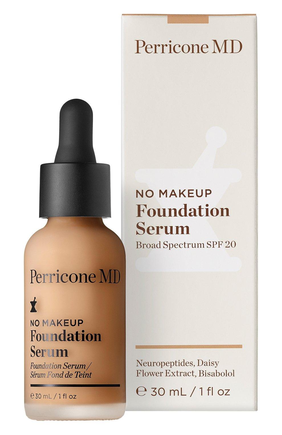 Тональная сыворотка No Makeup Foundation Serum SPF20, Nude | Фото №1