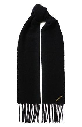 Мужской шерстяной шарф ACNE STUDIOS темно-синего цвета, арт. CA0025 | Фото 1