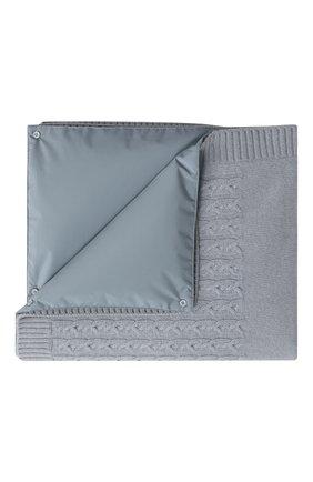 Детского одеяло LORO PIANA голубого цвета, арт. FAI7190 | Фото 1