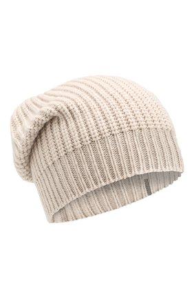 Женская кашемировая шапка BRUNELLO CUCINELLI бежевого цвета, арт. M52503399   Фото 1 (Материал: Кашемир, Шерсть; Статус проверки: Проверено)