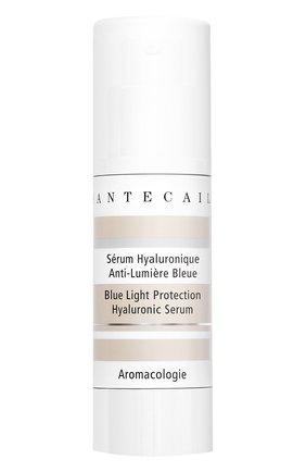 Женская гиалуроновая сыворотка blue light protection hyaluronic serum CHANTECAILLE бесцветного цвета, арт. 656509713004 | Фото 1