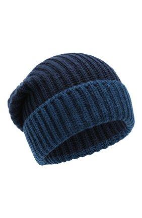 Мужская кашемировая шапка LORO PIANA темно-синего цвета, арт. FAI8797 | Фото 1