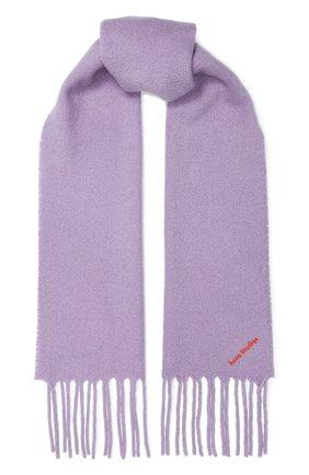 Женский шерстяной шарф ACNE STUDIOS сиреневого цвета, арт. CA0025/W | Фото 1