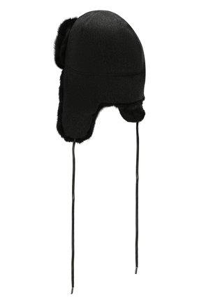Кашемировая шапка-ушанка с меховой подкладкой | Фото №2