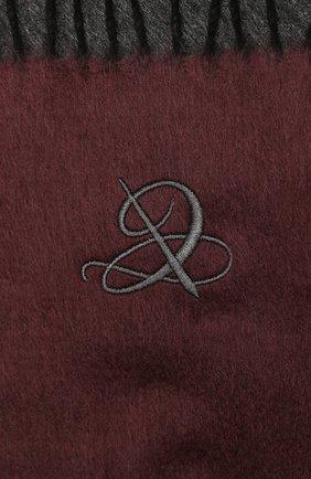 Мужской шарф из смеси шелка и кашемира CANALI бордового цвета, арт. 06/MF00016 | Фото 2