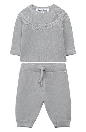 Детский комплект из пуловера и брюк TARTINE ET CHOCOLAT голубого цвета, арт. TP36021/1M-1A | Фото 1