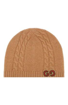 Детского шерстяная шапка GUCCI бежевого цвета, арт. 574675/3K206 | Фото 1
