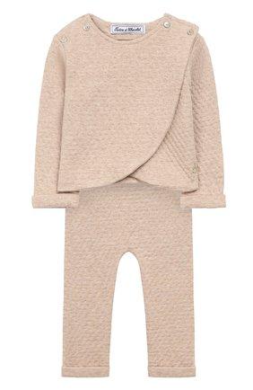 Детский комплект из кардигана и брюк TARTINE ET CHOCOLAT бежевого цвета, арт. TP36011/1M-1A | Фото 1