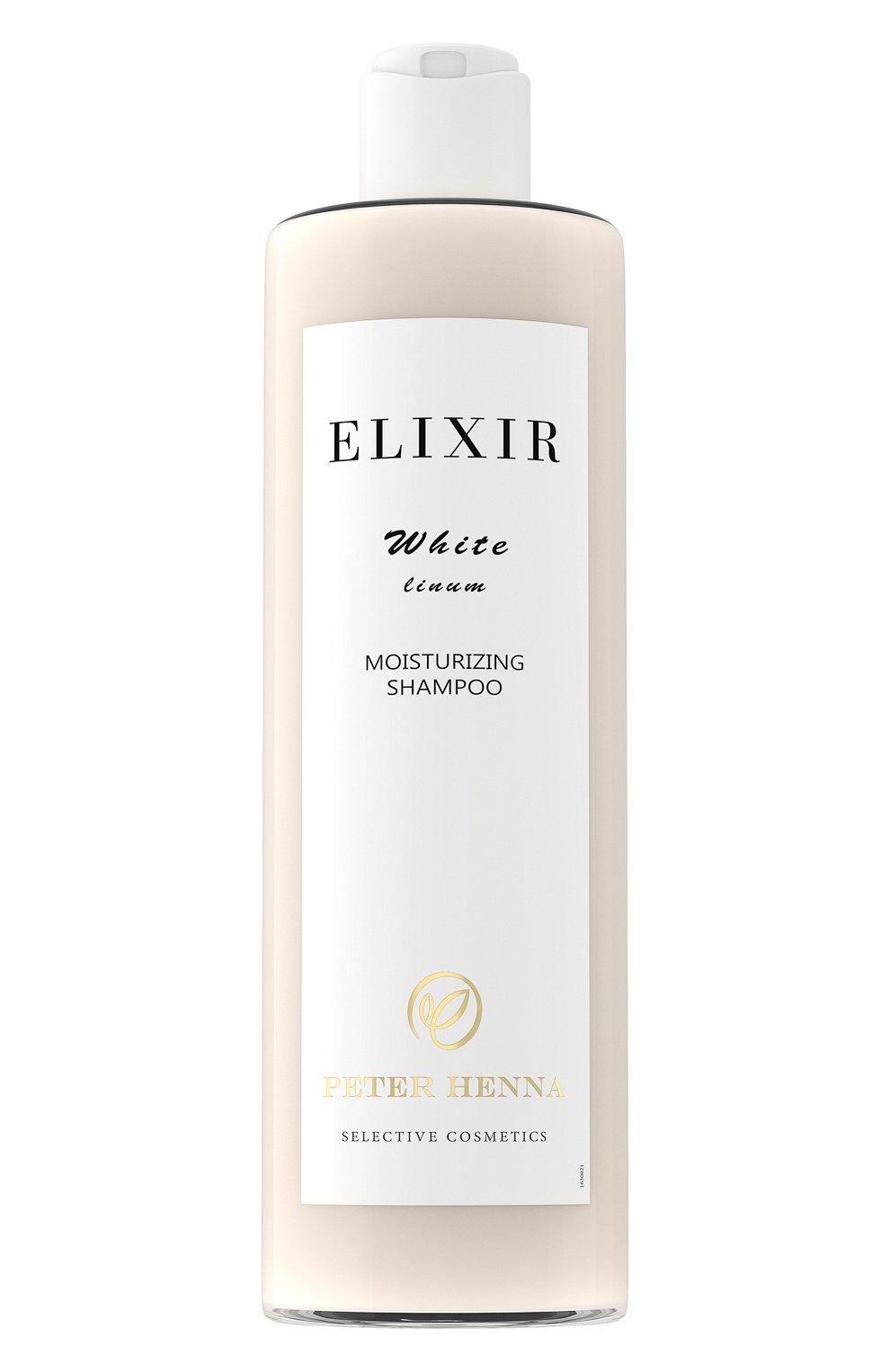 Женский шампунь white linum ELIXIR бесцветного цвета, арт. 4665300820077 | Фото 1