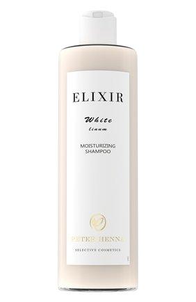 Шампунь white linum ELIXIR бесцветного цвета, арт. 4665300821029 | Фото 1