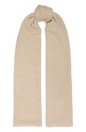 Мужские кашемировый шарф INVERNI светло-бежевого цвета, арт. 9063SM | Фото 1