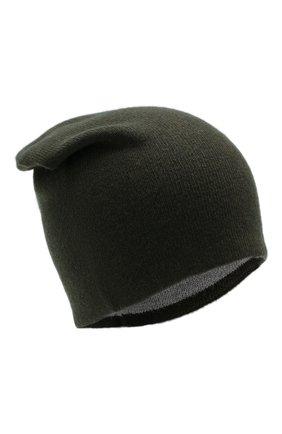Двусторонняя шапка из смеси шерсти и кашемира | Фото №1