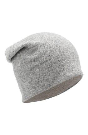 Мужская двусторонняя шапка из смеси шерсти и кашемира TEGIN светло-серого цвета, арт. CW1045   Фото 1