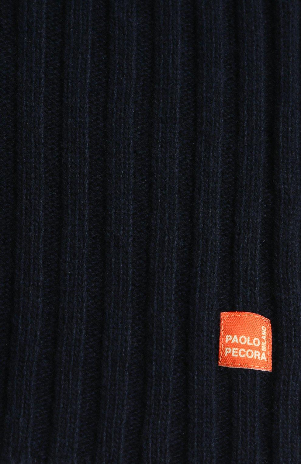 Детский шарф PAOLO PECORA MILANO синего цвета, арт. PP2074   Фото 2