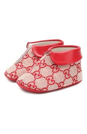 Детского текстильные пинетки GUCCI красного цвета, арт. 579897/9SF80 | Фото 1
