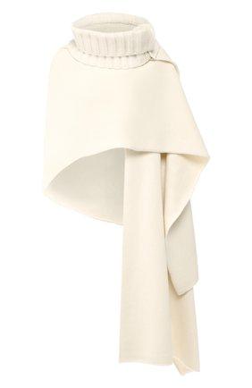 Женская шерстяная накидка JOSEPH белого цвета, арт. JF003718 | Фото 1