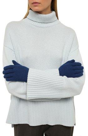 Женские кашемировые перчатки LORO PIANA синего цвета, арт. FAA1252 | Фото 2