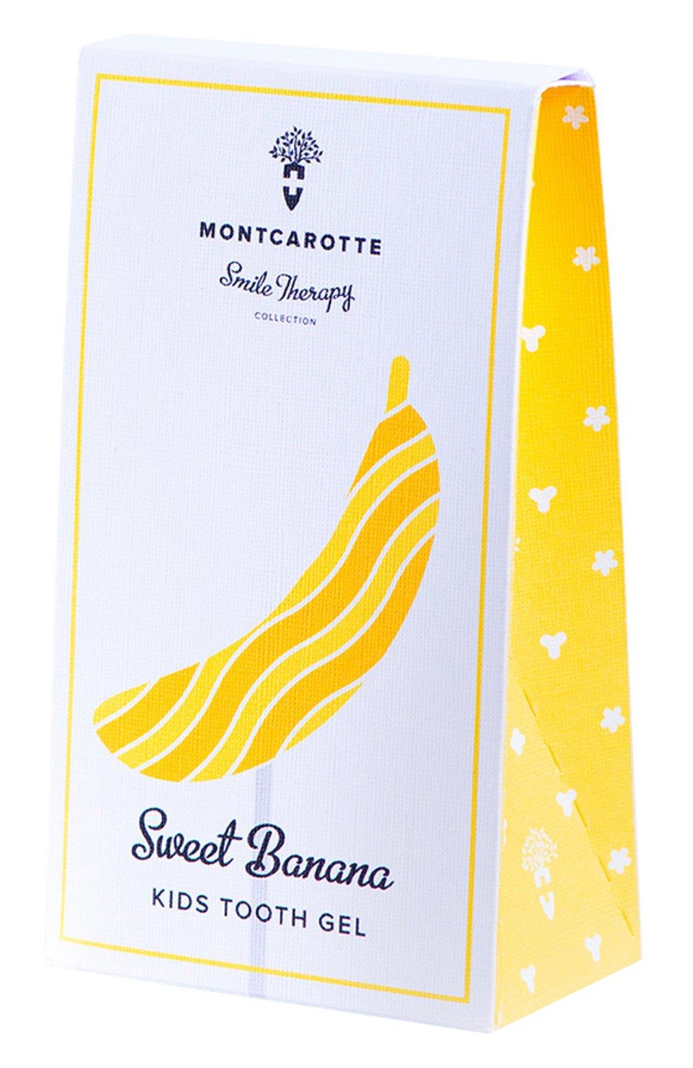 Детского детский зубной гель sweet banana MONTCAROTTE бесцветного цвета, арт. МС1141   Фото 3