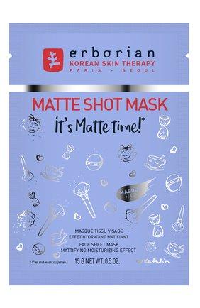 Тканевая маска для лица matte shot mask ERBORIAN бесцветного цвета, арт. 784244 | Фото 1