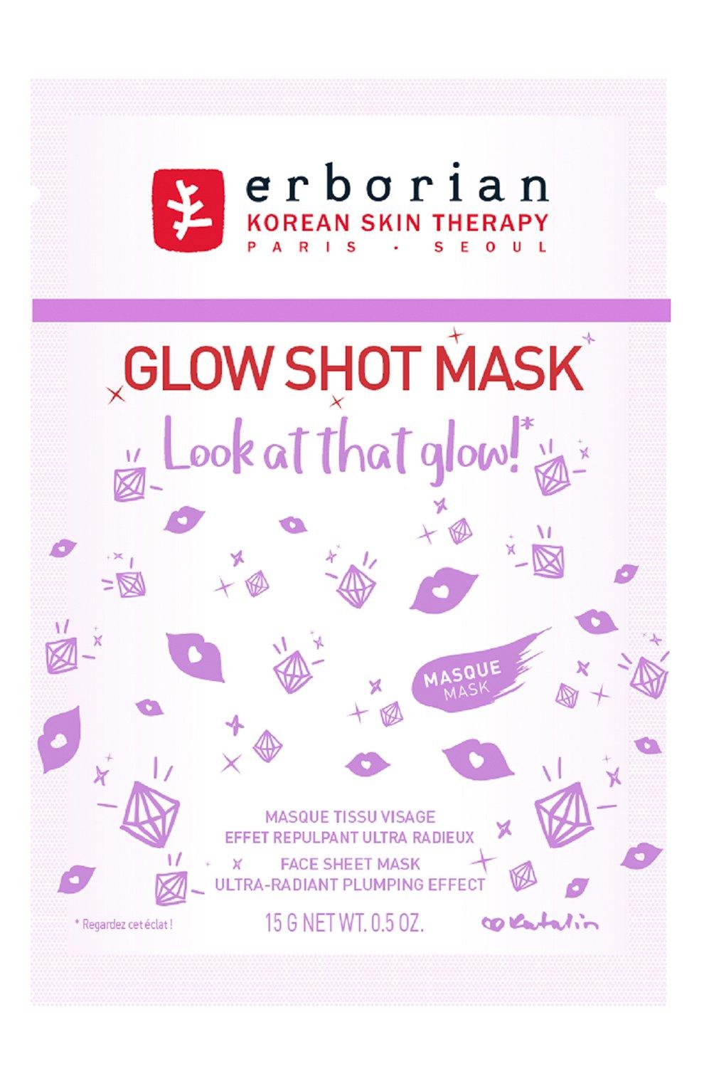 Женская тканевая маска для лица glow shot mask ERBORIAN бесцветного цвета, арт. 784220 | Фото 1